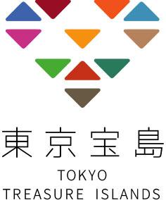 「東京宝島」ロゴ