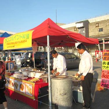インドカレー店