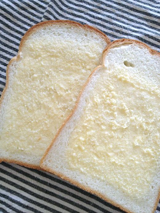「イギリストースト」を開いた状態