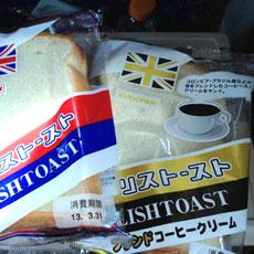 コーヒークリーム味の「イギリストースト」