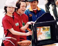 有馬富士公園プロジェクト