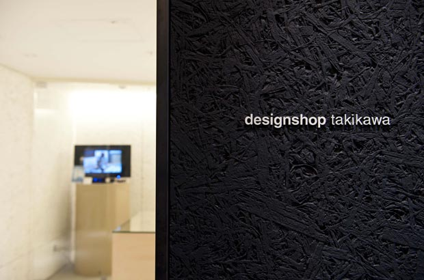 designshop takikawaの入り口ロゴ