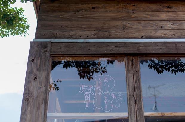 カフェの窓。イラストでお出迎え