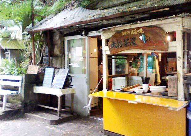 洞穴のようなスペースにある六甲山カフェ