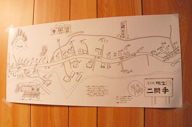 集落の手描きマップ