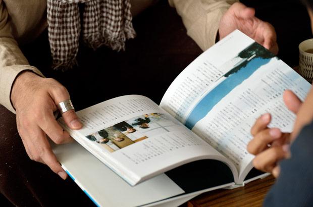 学校図書『ニッポンの嵐』