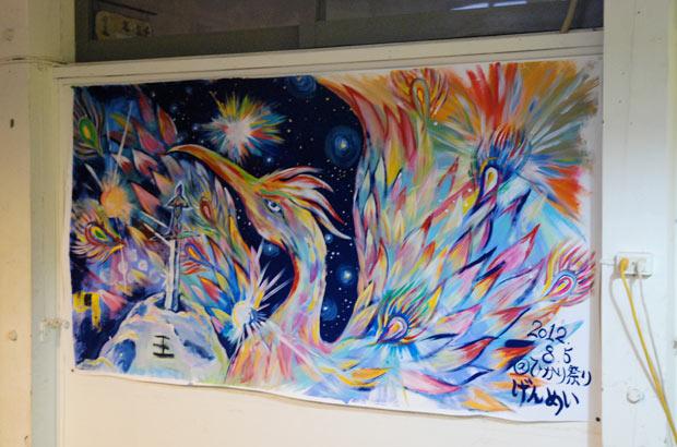 藤野電力の教室内に飾られていた作品