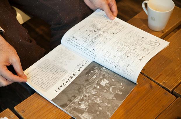 「芝の家」事業の紹介冊子