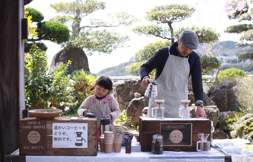 小豆島ひとやま 寺カフェ、地域のサロンとして