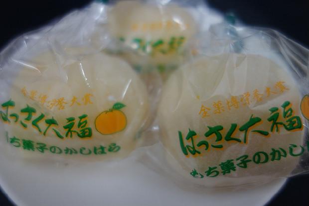 新しい広島銘菓になりそう!因島うまれのフレッシュな「はっさく大福」|「colocal コロカル」ローカルを学ぶ・暮らす・旅する