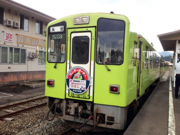 秋田のローカル線の一日オーナーになってみる?売上は除雪費用に|「colocal コロカル」ローカルを学ぶ・暮らす・旅する