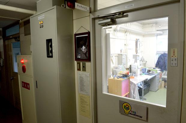 TESニューエナジーの研究室