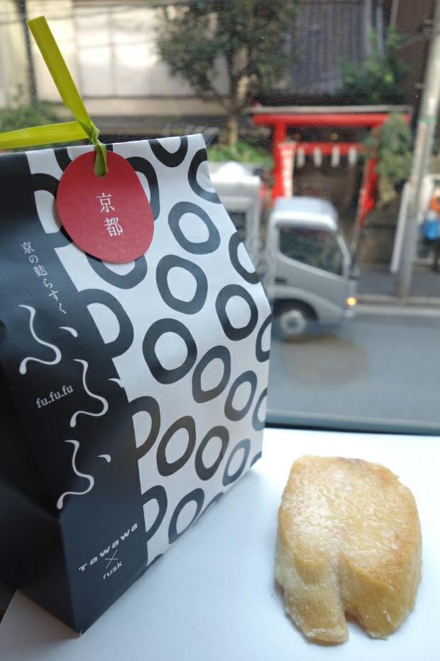 今日のおやつ:新食感!京都の手焼き麩でラスクを作ったら?「京の麩らすく ふふふ」 「colocal コロカル」ローカルを学ぶ・暮らす・旅する