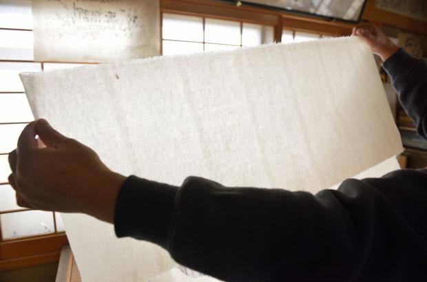 白土が織り込んである宇陀紙