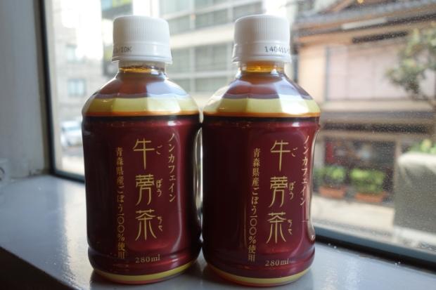 ごぼう出荷量日本一!な青森県のごぼう100%。ペットボトル入りの「ごぼう茶」|「colocal コロカル」ローカルを学ぶ・暮らす・旅する