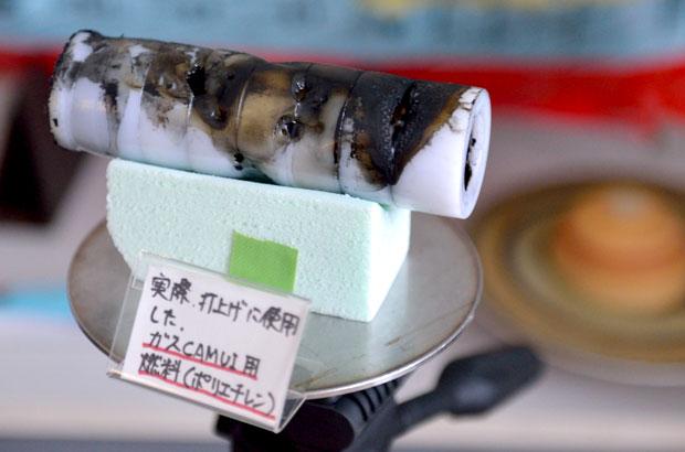 なかなか燃えないポリエチレンを急速に燃やす技術を開発