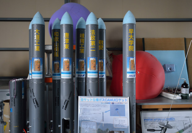 「缶サット甲子園」にて打ち上げられた各高校のロケット