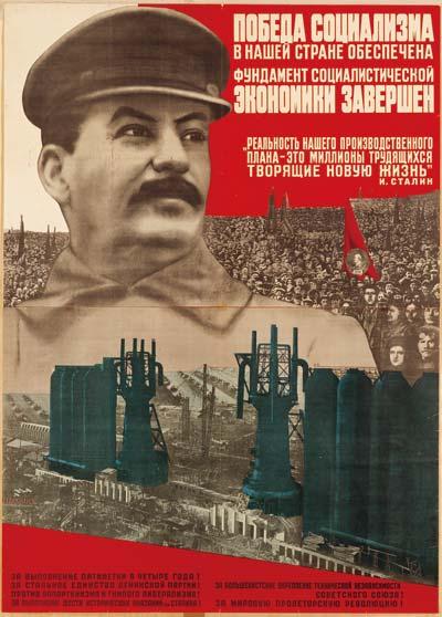 《我が国における社会主義の勝利が保証される社会主義経済の基盤が完成される》