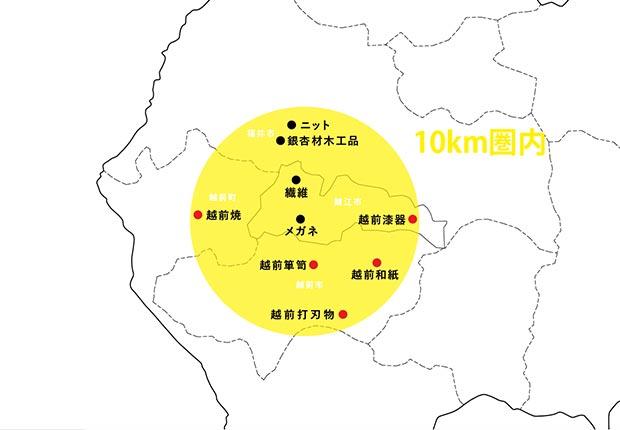 鯖江のものづくりマップ
