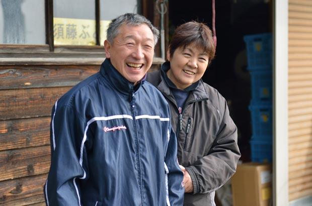 家族で経営されている4代目・須藤さん夫婦