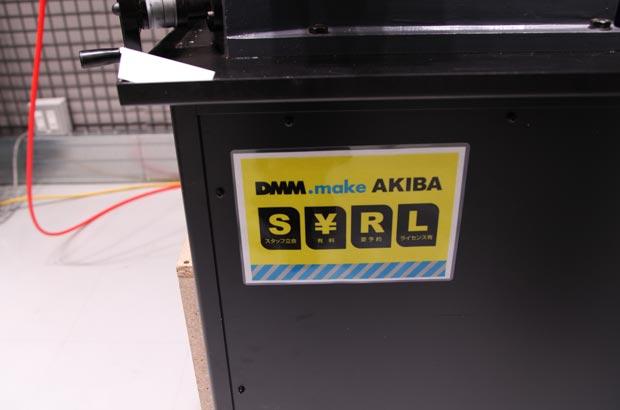それぞれの機材に貼られた使用条件ステッカー
