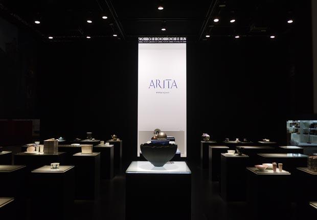 国際見本市『メゾン・エ・オブジェ』出展する「ARITA 400project」