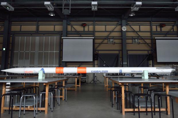 「植松電機」のロケット