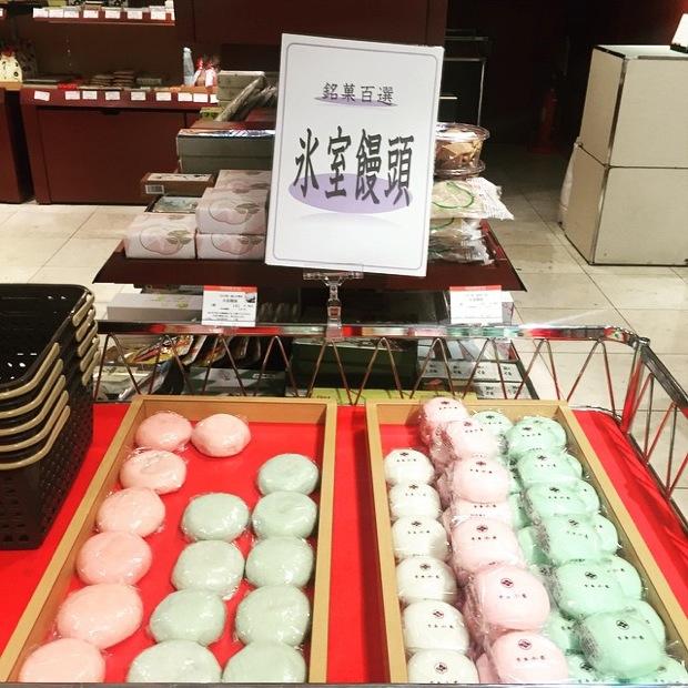 今日のおやつ:今日だけの「氷室饅頭」。金沢で夏の始まりを告げる、年に一度のお楽しみ|「colocal コロカル」ローカルを学ぶ・暮らす・旅する
