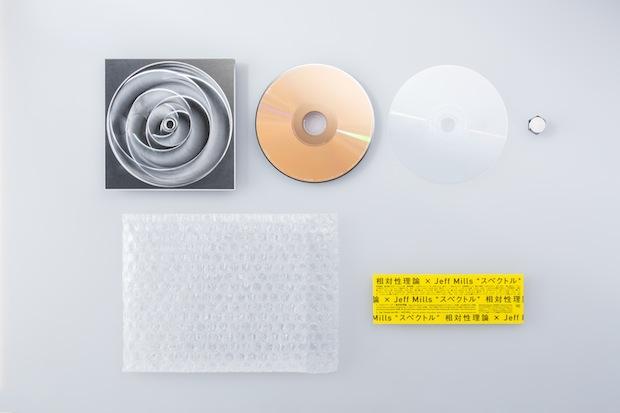 燕三条で製造された総金属製 オブジェにCDをボルト止め! 相対性理論 × Jeff Mills 「スペクトル」