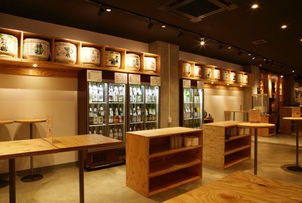 「KURAND SAKE MARKET」全国から直接仕入れ。少人数で手造りの日本酒100種類が飲み放題!|「colocal コロカル」ローカルを学ぶ・暮らす・旅する