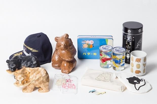 北海道の工芸品に新しいアイディアをプラスしたプロダクトや選りすぐりの食品など