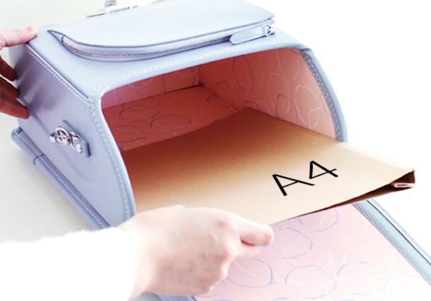 アタラのランドセルは「A4フラットファイルを入れたい」との声を反映させ内寸を大きめに仕上げ