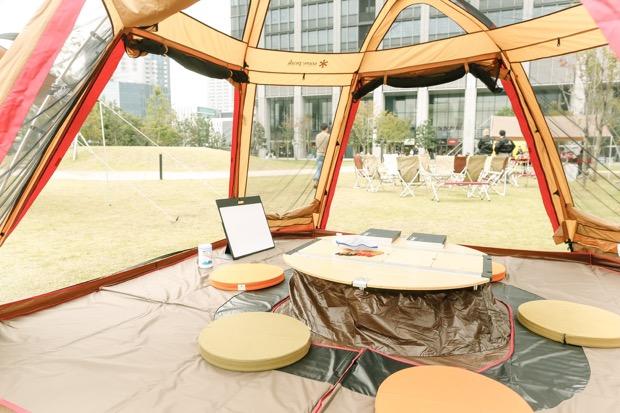 テントやタープの中をワークプレイスにできるイベント