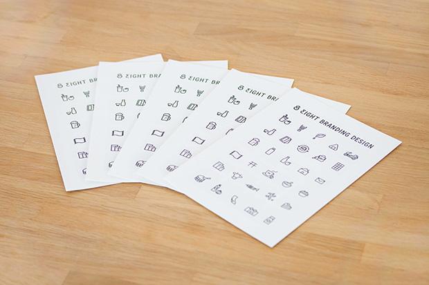 エイトブランディングデザインの冊子。ピクトで仕事のジャンルを表現している。(写真提供:エイトブランディングデザイン)