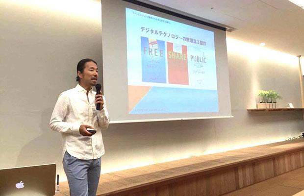 最新のデジタルカルチャーやライフスタイルの潮流に精通する松島さんは、さまざまな場に招かれ、講演やトークイベントに登壇する機会も多い。(写真提供:松島倫明)