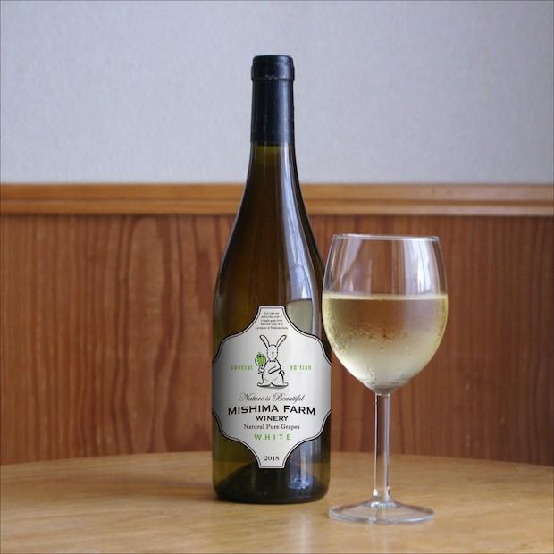 ファーストヴィンテージは白ワイン。12月頃お届け予定です。