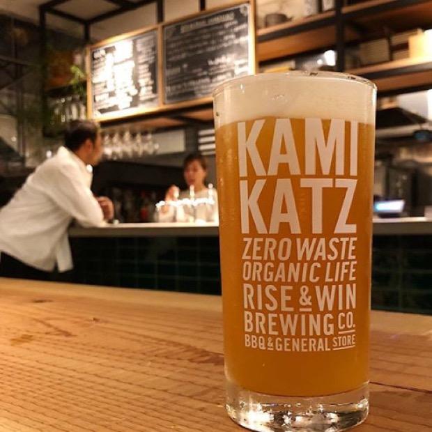 徳島県上勝町の地ビールはスダチが入っていてさっぱり。