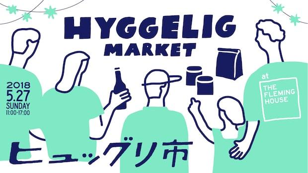HYGGELIG MARKET