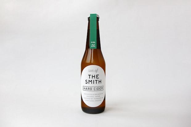 「SON OF THE SMITH」オレゴン州ポートランドで修行した信州の2人の農家がつくるハードサイダー(発泡性のリンゴのお酒)。