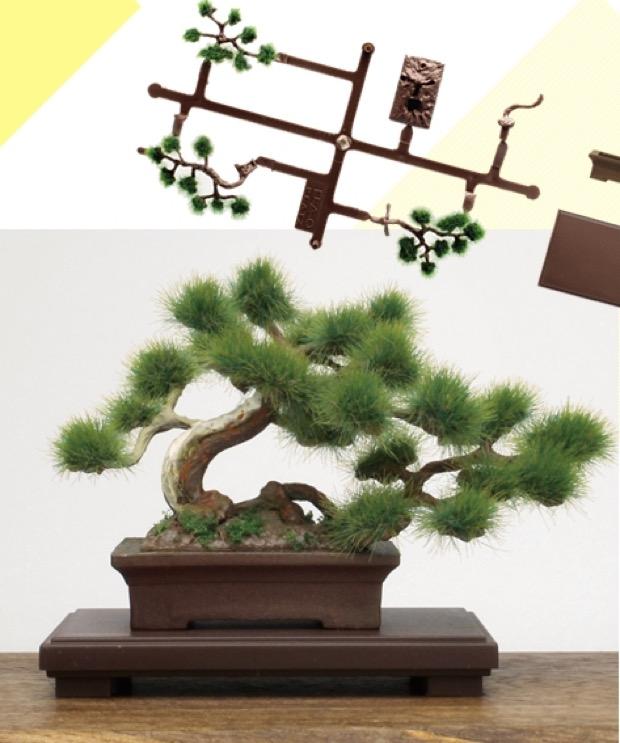 盆栽プラモデル「ザ・盆栽」