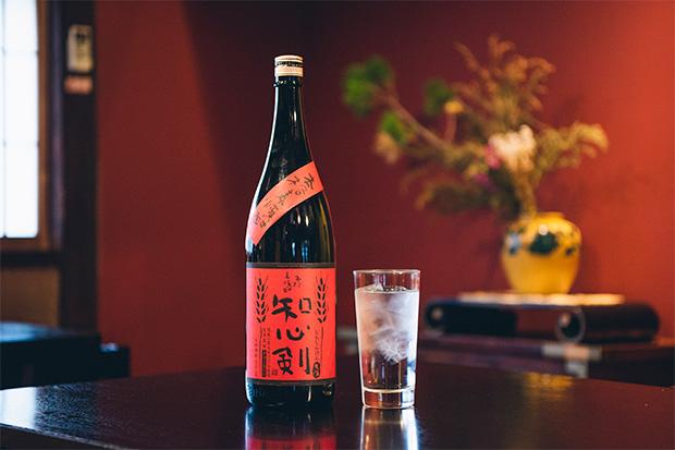 本格麦焼酎「知心剣(しらしんけん)」