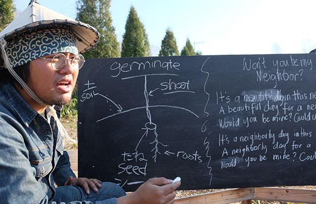 芽が出ることはgerminate。植物の発芽についても英語で解説。