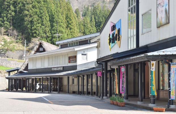 道の駅や、和紙づくりが学べる〈和紙体験館〉、五箇山の歴史を紹介する〈たいら郷土館〉などが併設されている複合施設〈五箇山和紙の里〉。