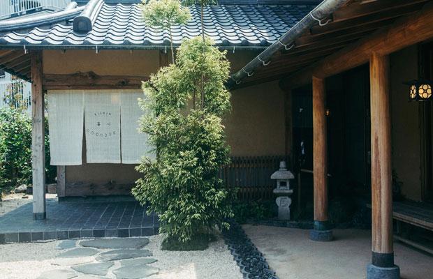 2018年4月、鎌倉・佐助にオープンした〈朝食 喜心 Kamakura〉。