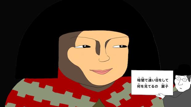 『夢パフューマー麗子』(c)NHK・井上涼2018