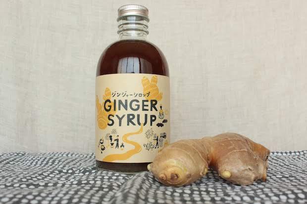 高知県高岡郡四万十町のショウガとスリランカの有機スパイスを使ったジンジャーシロップ