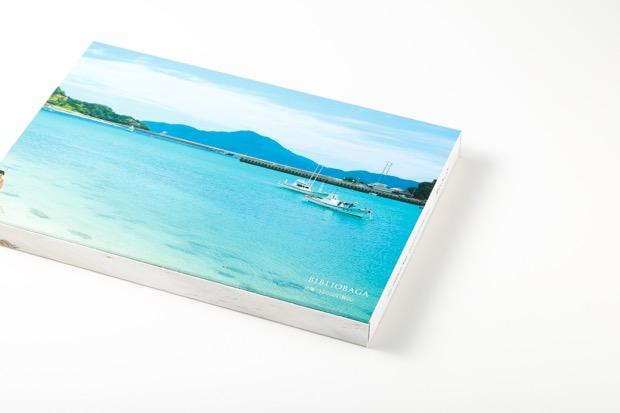 〈「毎日が絶景」プロジェクト in 五島列島〉のフォトガイドブック『みつめる旅』。