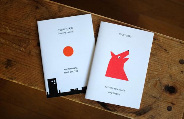 右は駒形さんがつくった、干支にちなんだ小さな絵本シリーズの1冊『LUCKY DOG』。左は娘さんのあいさんが制作した『今日はいい天気』。いずれもA6サイズの小さな絵本。ONE STROKEで発売中。