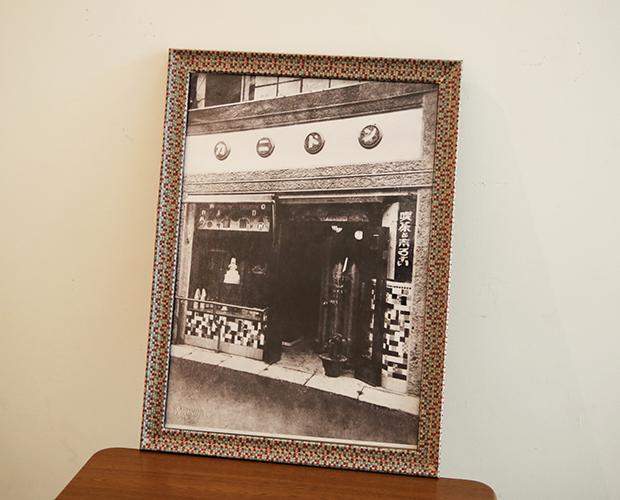 昭和初期ごろの〈カニドン〉。戦前は表町商店街ではない場所にも店があった。