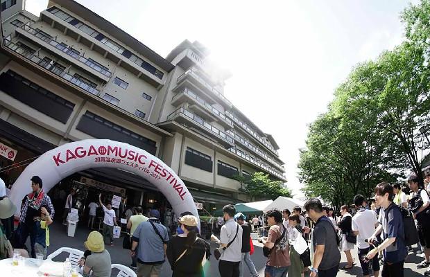 2018年で7回目となる加賀温泉郷フェス。